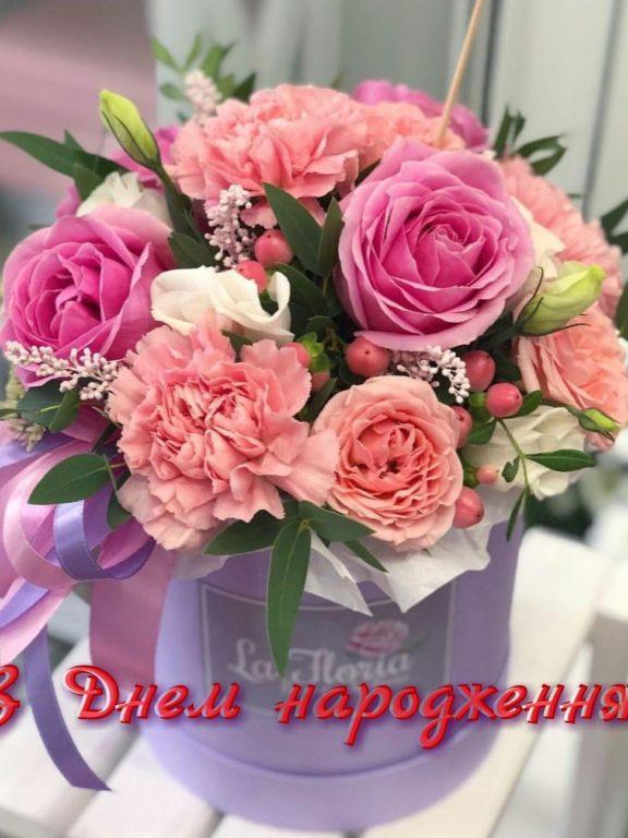 СМС привітання з днем народження дитині хлопчику, дівчинці українською мовою