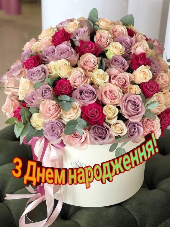Гарні привітання з 80 річчям, з днем народження на Ювілей 80 років українською мовою