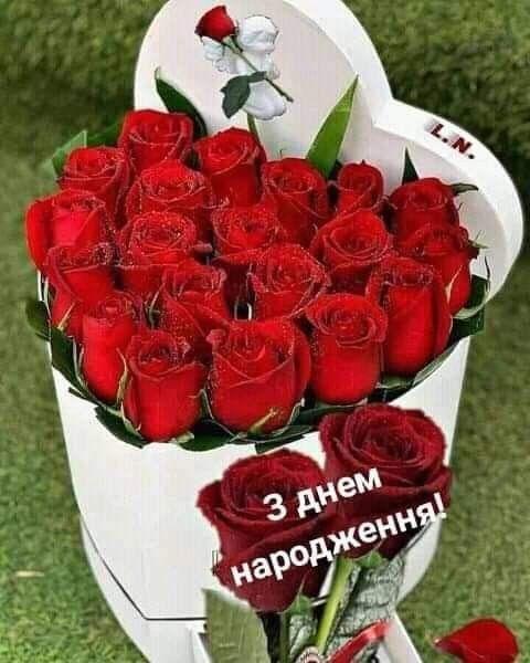 СМС привітання з днем народження тестю у прозі, українською мовою