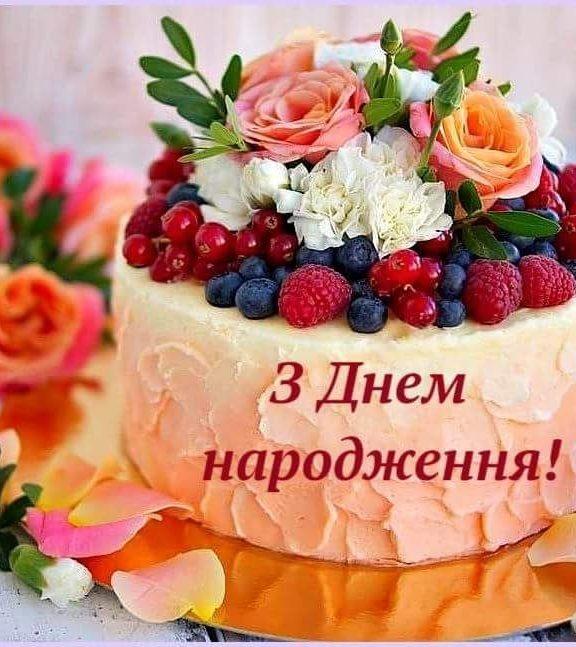 Щирі привітання з днем народження колезі у прозі