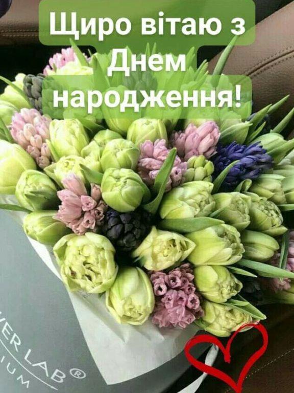 Найкращі привітання з днем народження мамі від дочки, сина українською