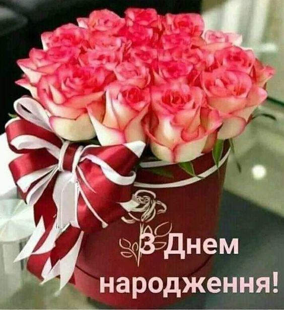Найкращі привітання з 10 річчям, з днем народження дитині 10 років хлопчику, дівчинці українською мовою