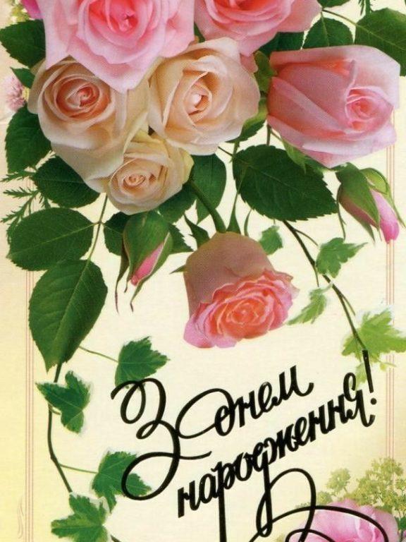 Красиві привітання з 25 річчям, з днем народження на Ювілей 25 років жінці, подрузі, колезі, донечці, сестрі українською