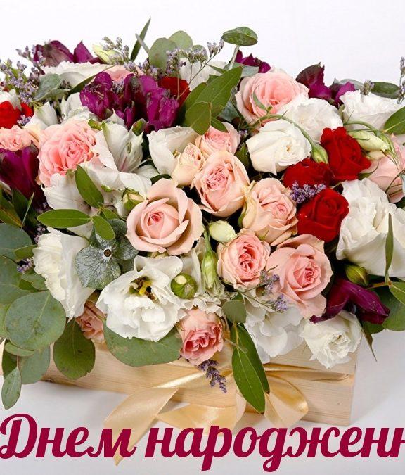 Кращі привітання з днем народження онуку українською мовою