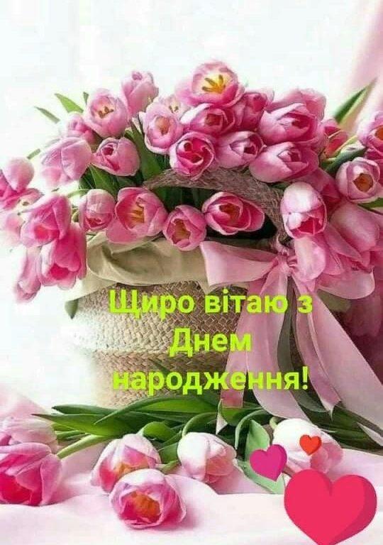 Красиві привітання з 30 річчям, з днем народження на Ювілей 30 років українською мовою