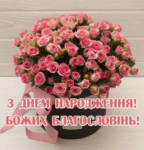 Короткі привітання з днем народження коханому чоловіку, хлопцю у прозі, українською мовою