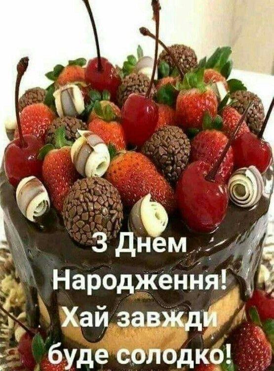 Оригінальні привітання з 25 річчям, з днем народження на Ювілей 25 років жінці, подрузі, колезі, донечці, сестрі у прозі