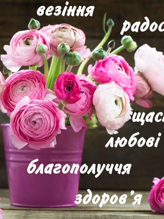 Найкращі привітання з народженням близнюків українською мовою