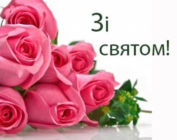 Кращі привітання з днем ангела Валерії українською мовою