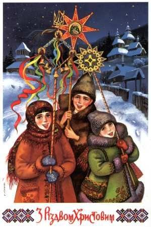 Кращі привітання з Різдвом українською мовою