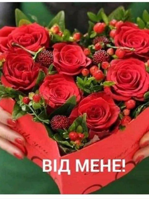 Щирі привітання з Днем святого Валентина своїми словами, до сліз