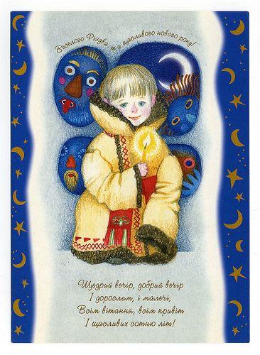 Оригінальні привітання з Новим роком та Різдвом Христовим простими словами